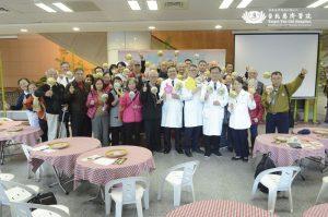 預約我的美好告別 台北慈濟醫院宣導預立醫療