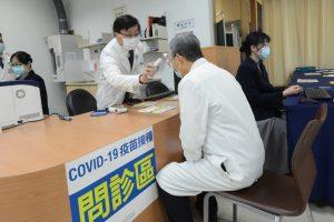台北慈濟醫院 一線醫護同仁接種AZ疫苗