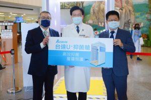 防疫新科技 台達與USHIO共同捐贈台北慈院U+抑菌艙