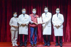 集中檢疫所清零結案 台北慈濟醫院獲贈市府感謝狀