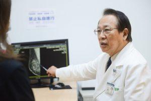 3D內視鏡手術治乳癌 減痛縮時小傷口精準再升級